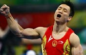 Chinese Yang Wei wins Men´s individual all-round gymnastics Olympic gold