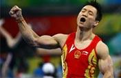 Yang wins men´s all-around gymnastics