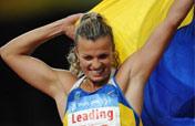Ukraine´s Dobrynska wins Olympic heptathlon gold
