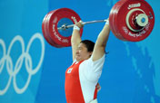 S Korean lifter Jang breaks world records, wins women´s over 75kg Olympic gold