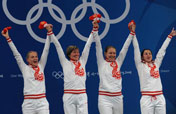 Russia wins women´s foil team gold at Beijing Olympics