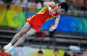 Chinese Zou wins Olympic men´s floor exercise gold