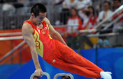 Chinese Xiao Qin wins men´s pommel horse Olympic gold