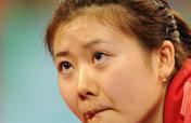 Sad eyes of Fukuhara Ai