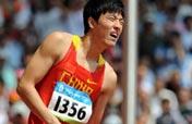 Liu Xiang pulls out of 110 hurdles with injury