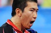 ROK beats Austria to clinch table tennis men´s team bronze