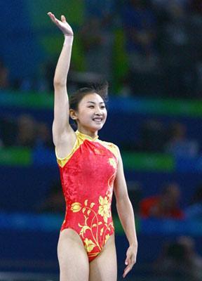 HeWennacelebratesherwin.(Photocredit:Xinhua)