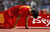 China Focus: Host nation shocked by star hurdler´s pullout, lowers medal hope