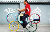 Bicycle built of Olympic Rings