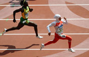 Bahrain athlete runs at Beijing Olympics