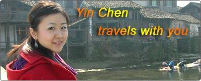 Yin Chen recipe summary