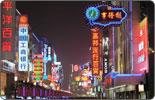 Chengdu - I