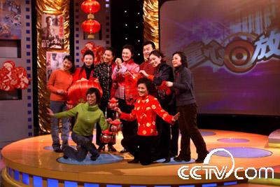 2005年春节编创人员给观众拜年