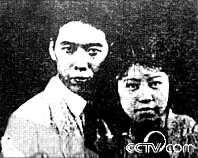 田汉与黄大琳图片