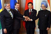 BRIC summit concludes
