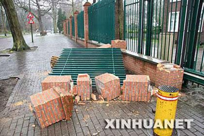 The Chinese Embassy in the Netherlands has been attacked and partly damaged by supporters of separatists in China's Xinjiang Uygur Autonomous Region.