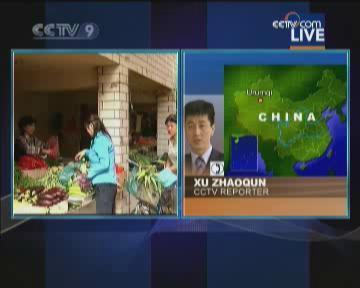 CCTVcorrespondant