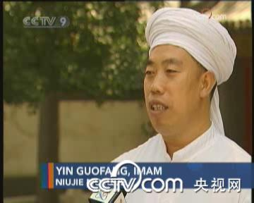 Muslims and legal experts in Beijing have condemned the violence in Urumqi.