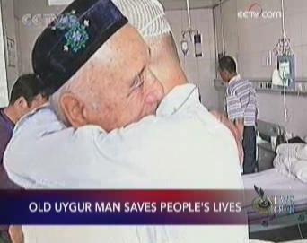 One of the heroes of the July 5th riot is an 81 year-old Uygur man who saved the lives of 18 innocent people in Urumqi.