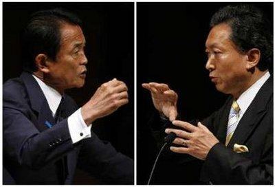 A combination photo shows Japanese Prime Minister Taro Aso (L), who is also Japan's ruling Liberal Democratic Party leader, and main opposition Democratic Party leader Yukio Hatoyama during their debate session in Tokyo August 12, 2009.REUTERS/Issei Kato(JAPAN POLITICS)