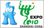 2010 Expo Shanghai China