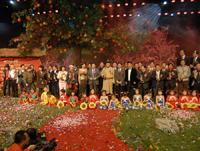 2009年1月25日第三届汇源果汁杯乡约魅力人物颁奖晚会
