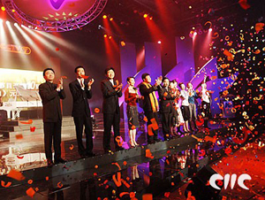 <font color=#ff7f00>2006年1月1日 CCTV-7农业节目开播十周年庆典晚会 </font>