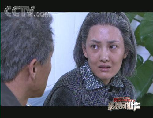 丁海峰出席《野百合也有春天》发布会