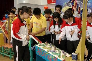 江苏省栟茶高级中学