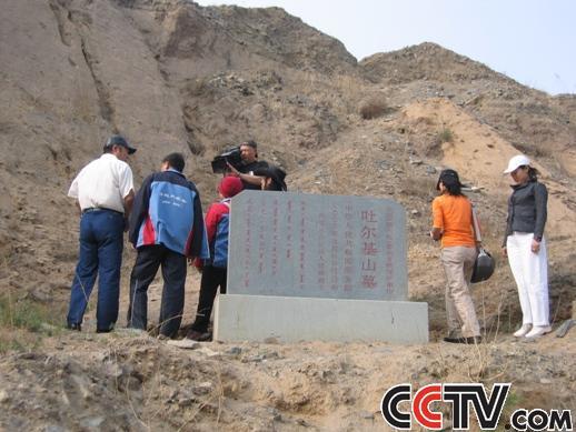古体诗:《吐尔基山古貌》 - 辽北歌风 - liaobeigf的博客
