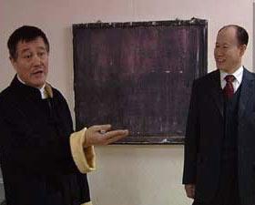 包括辽宁省蚁力神天玺集团有限公司原董事长王奉友在内的55