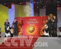 第五集:城乡一体(2007.4.6播出)