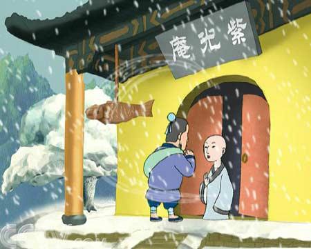 系列动画片《中华美德》
