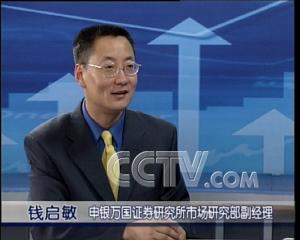 金石财经:格林斯潘警告中国股市无直接杀伤力_msn中国_资讯_凤凰网;