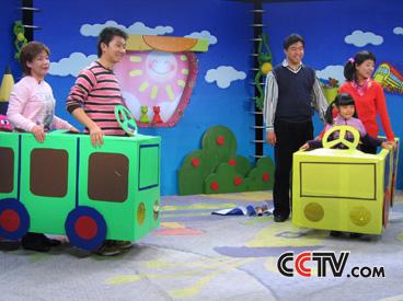 用紙箱做3~7歲兒童房子