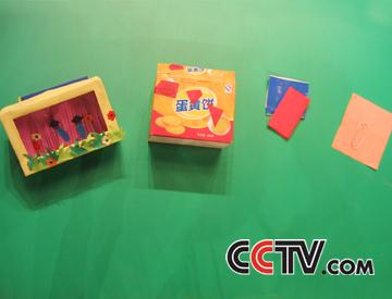 幼儿园手工制作皱纹纸舞台