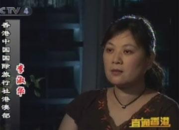 [直通香港]双城故事 人在旅途
