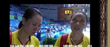 杨维张洁雯
