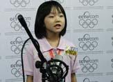 """手机观察员——""""奥运宝宝""""葛梦圆"""