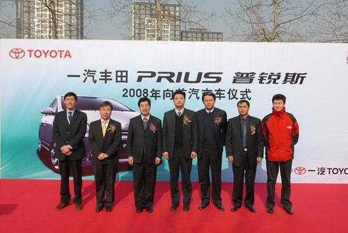 一汽丰田混合动力车PRIUS加盟首汽车队
