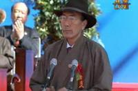 西藏百万农奴解放纪念日庆祝大会圆满结束