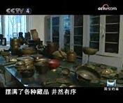 国宝档案:西藏民俗文物精粹(10)
