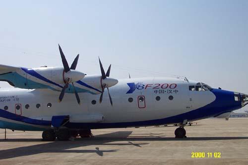 航展飞机图片