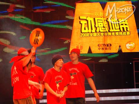 重庆决赛上演民族大融合