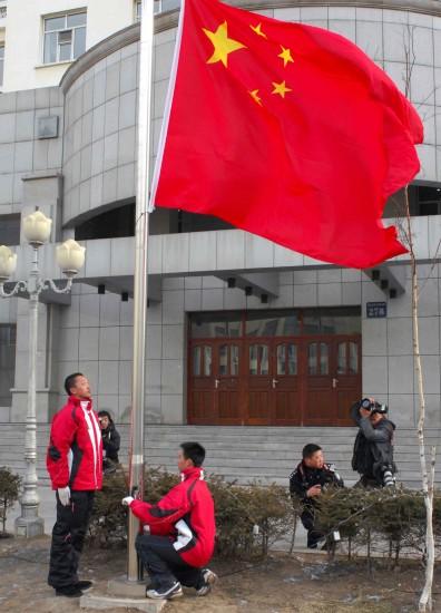 大冬会主运动员村开村 五星红旗迎风飘扬图片