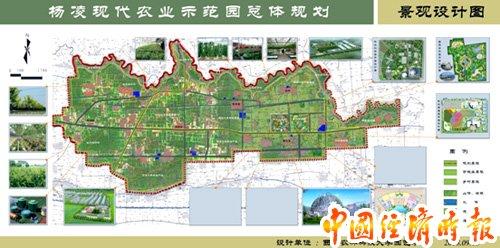 杨凌人口_多媒体数字报 现代农科城 绿色新杨凌
