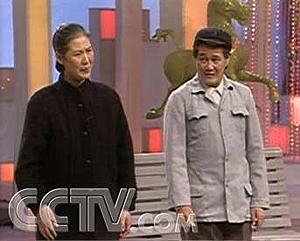赵本山和晓娟合作的小品相亲图片