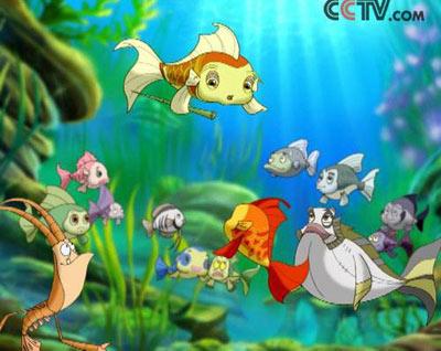 动画梦工场:小鲤鱼历险记34图片
