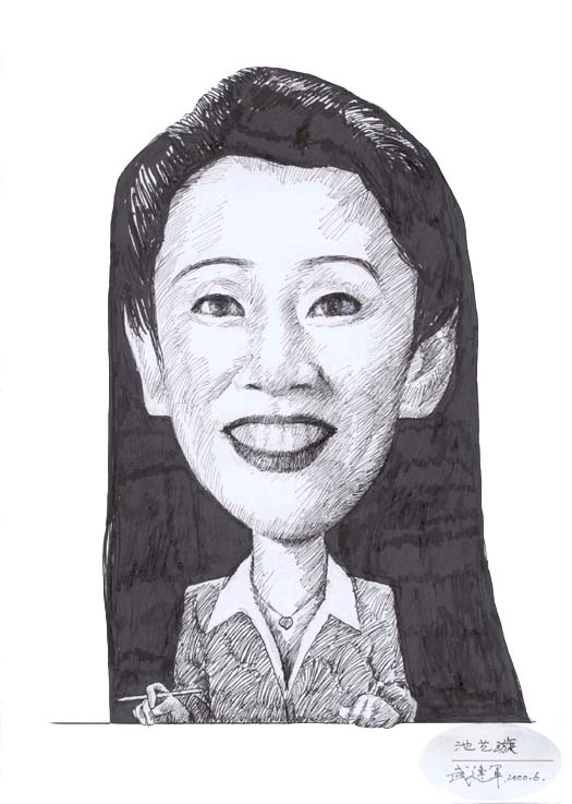 池艺璇的漫画图片