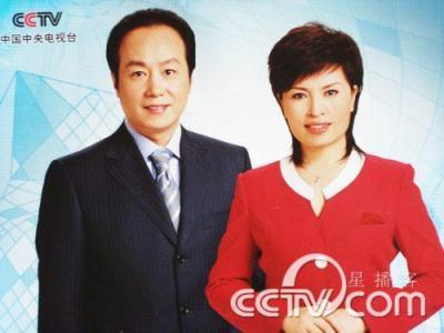 2008年央视主持人挂历(简约版)
